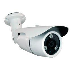 C maras de vigilancia exterior comprar c maras - Camaras de vigilancia baratas ...