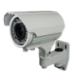 CV946VIB-F4N1 Cámara bullet Gama 1080p ECO