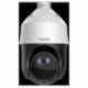 HWP-N4425IH-DE Cámara motorizada IP 4 Mpx