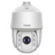 HWP-N5225IH-AE Cámara motorizada IP 2 Mpx