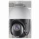 SF-IPSD6015UIWH-2 Cámara motorizada IP2 Megapixel