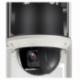 SF-IPSD6525UAWH-2 Cámara motorizada IP2 Megapixel