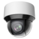 SF-IPSD6625UIWH-2 Cámara motorizada IPUltra Low Light 2 Megapixel