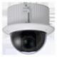 XS-IPSD73C25A-2 Cámara IP PTZ 2 Megapixel Starlight