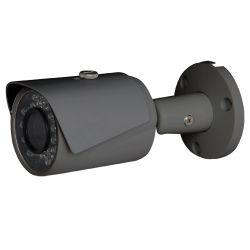 XS-IPB026HG-2E Cámara IP exterior X-Security, 2 Mpx., visión nocturna 30m, gris