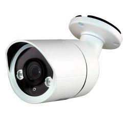 CV027-Q4N1 Cámara de vigilancia exterior 4 en 1, 5M/4M PRO, 79 grados, visión nocturna 30m