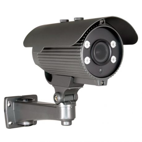 Cámara de seguridad de exterior 4 en 1, Full HD 1080p, Zoom manual x4, visión nocturna 50m, gris