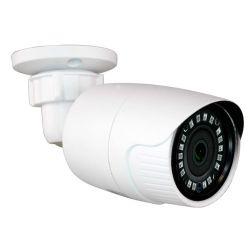 Cámara de vigilancia de exterior 4 en 1, HD 720p, 79 grados, visión nocturna 20m