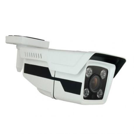 Cámara de vigilancia exterior 4 en 1, Full HD 1080p PRO, Zoom x4, visión nocturna Starlight 80m