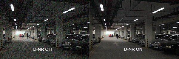 Función D-NR para cámaras de vigilancia